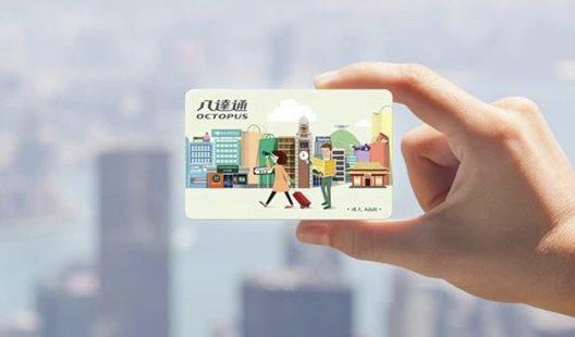 HƯỚNG DẪN ĐI LẠI TẠI HONG KONG